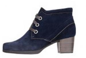 san francisco 442a5 de22c Stiefeletten mit Weite H - Mehr Komfort für breite Füße
