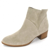 paul-green-8847-059-stiefelette-beige